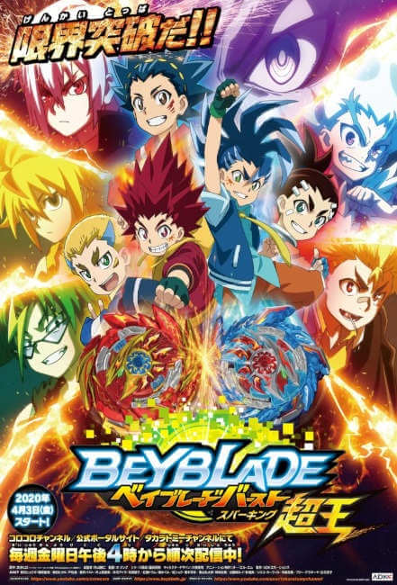 Beyblade_Burst_Sparking_anime